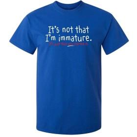 それは私が未熟な大人ユーモアグラフィックノベルティ皮肉面白いTシャツではない,5XL