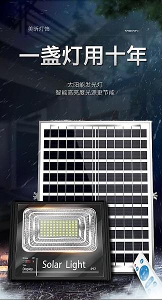 太陽能燈戶外大功率庭院路燈家用新農村室內照明超亮LED防水感應(橙子精品)