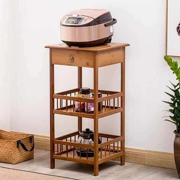 楠竹電飯煲架廚房客廳置物架實木電磁爐燒水壺茶具電器收納架子ATF 美好生活