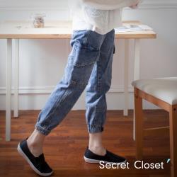 Secret Closet-韓版口袋寬鬆高腰牛仔褲