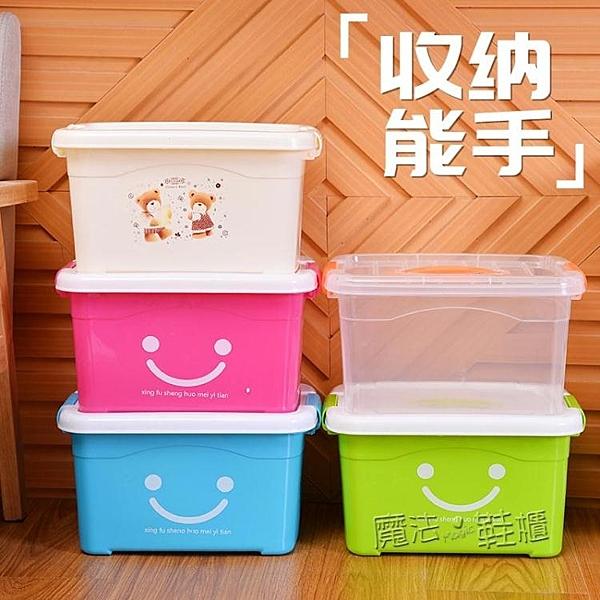 特大號塑料收納箱裝衣服透明玩具整理箱有蓋收納盒儲物箱子三件套  ATF  喜迎新春