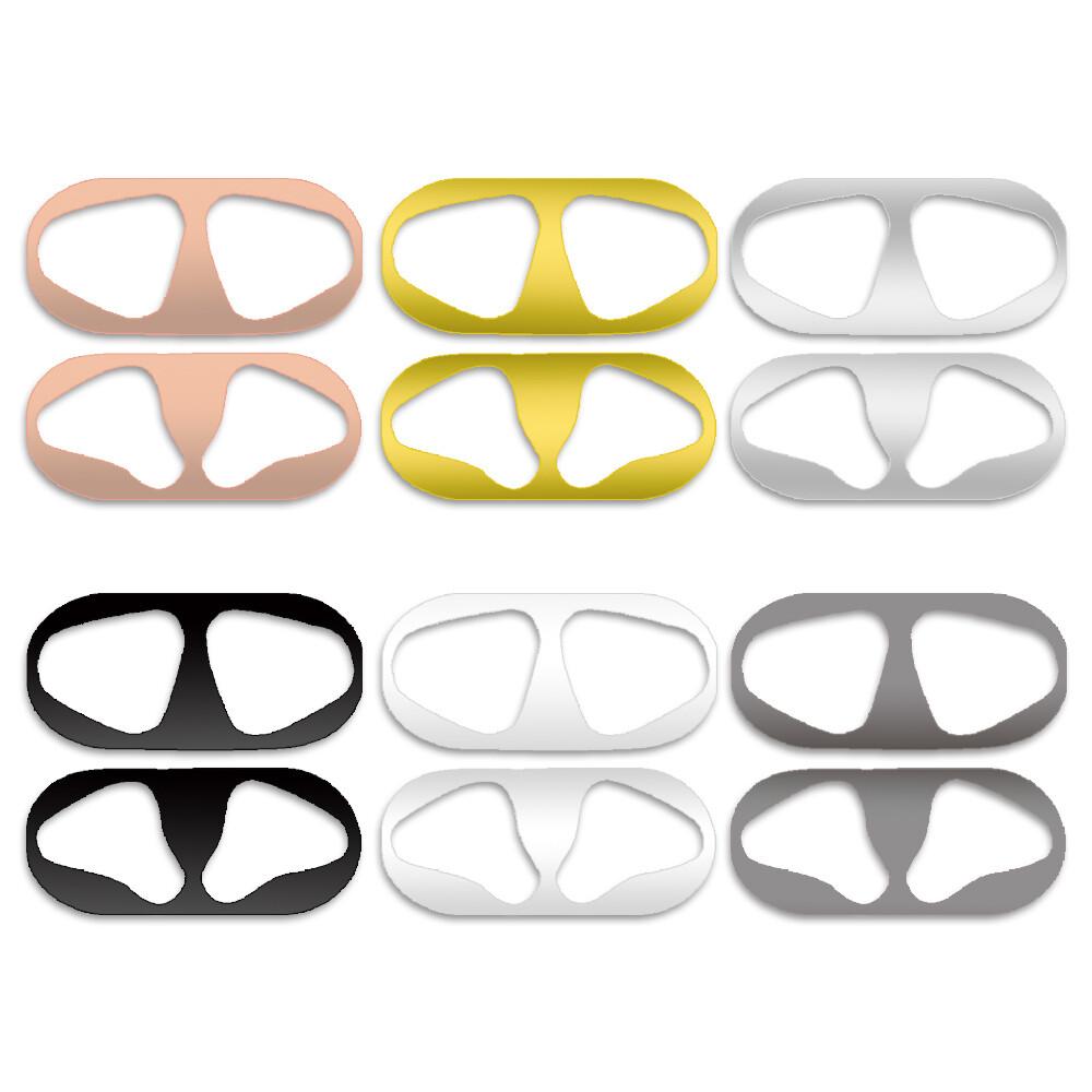 airpods 二代 金屬超薄材質 防塵貼(適用於二代無線版)