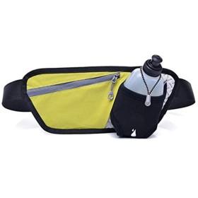 YIKETING ベルトバッグベルトウォーキングクッションウォーキングを実行している人の女性の防水ウエストバッグ安全ウエストバッグ携帯電話バッグ用ベルトとウォーターボトルホルダーを実行します (Color : Yellow)