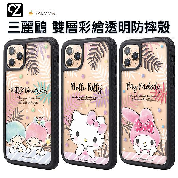 GARMMA 三麗鷗 雙層彩繪透明防摔殼 美的冒泡系列 iPhone 11 Pro Max i11 保護殼 手機殼 卡通殼