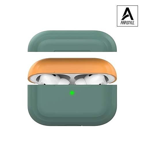 【現貨+預購】AHAstyle AirPods Pro 撞色矽膠保護套(無掛勾) 蘋果 抗噪耳機 耳機保護套 保護殼 撞色