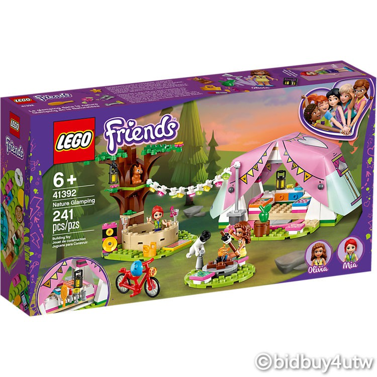 LEGO 41392 大自然豪華露營 女生好朋友系列 【必買站】樂高盒組