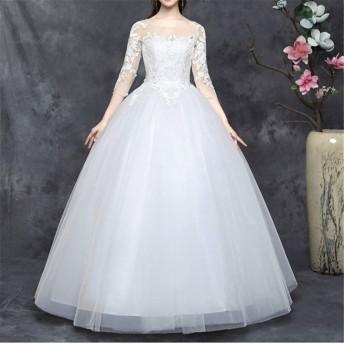 ウェディングドレス 結婚式 花嫁 シンプル オフショルダー ミドルスリーブ パーティードレス