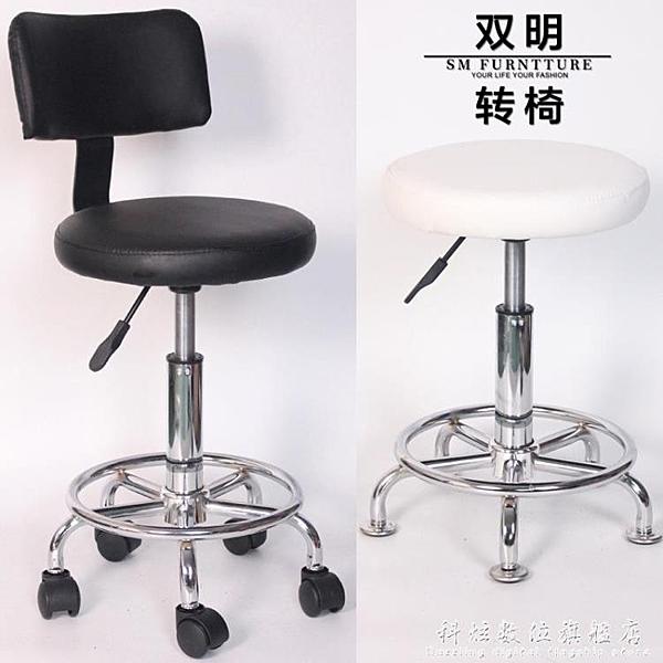 實驗室升降椅吧台小圓凳高腳凳簡約理發美容家用靠背滑輪旋轉椅子 科炫數位