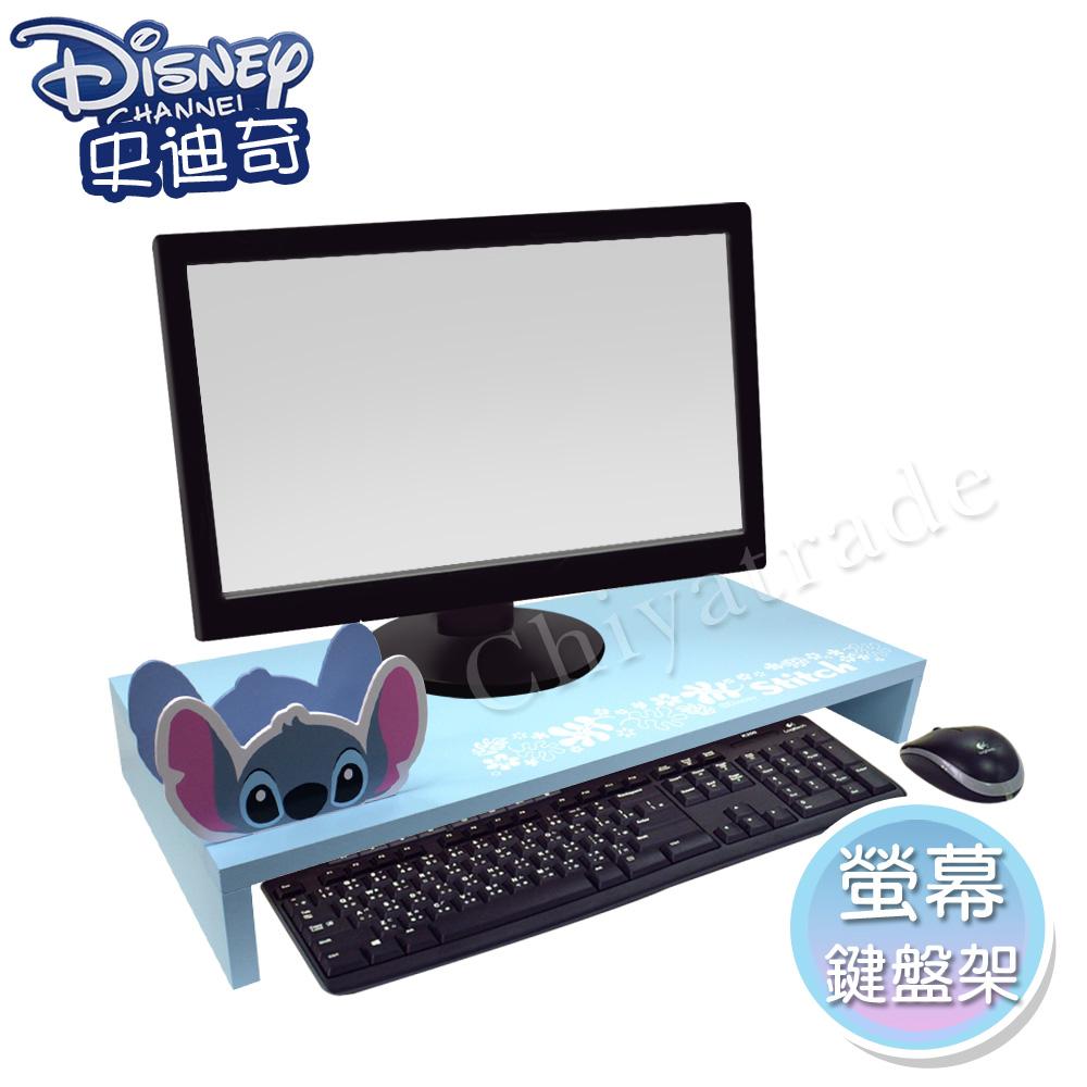 【迪士尼Disney】史迪奇 電腦螢幕架 鍵盤架 桌上收納擺飾 48.5x24x6.4cm(正版授權)