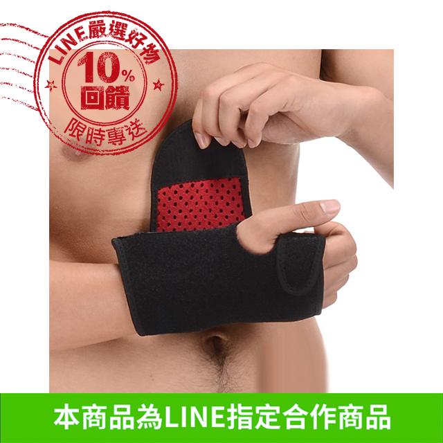 日本青禾康健團隊, 多年研發鋼板支撐加壓護腕手套(一只)