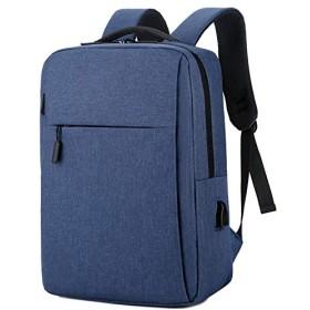 HAILAN HOME- バックパック ファッション、大容量、ビジネスバックパック、コンピュータバッグ、レジャー、スポーツバックパック (Color : Blue)