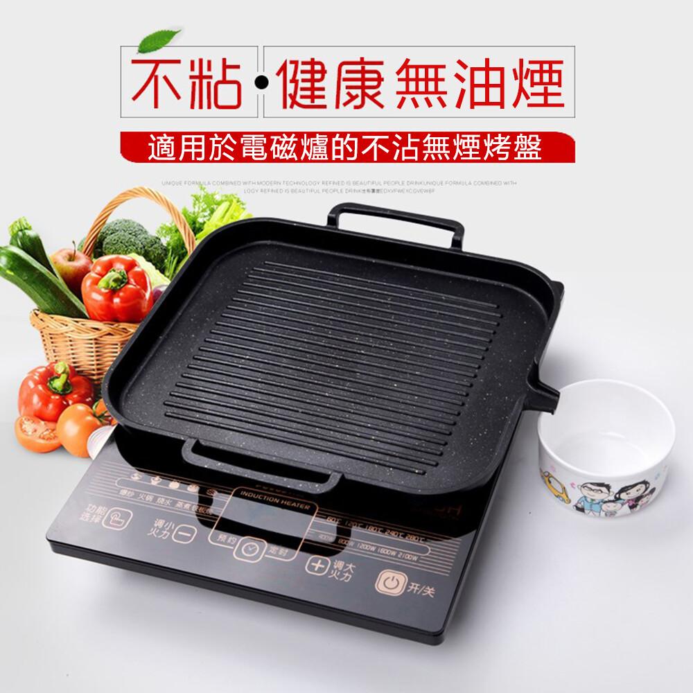 韓式電磁爐烤盤 麥飯石烤盤 家用不沾無煙燒烤烤肉專用 鐵板燒烤盤