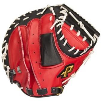 サクライ貿易(SAKURAI) Promark(プロマーク) 野球 一般軟式用 グラブ(グローブ) 捕手用 キャッチャー