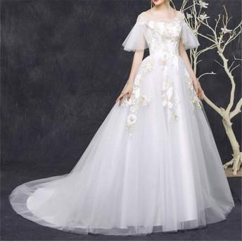 ウェディングドレス オフショルダー フレアスリーブ トレーン パーティー 花嫁 結婚 ドレス