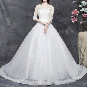 結婚 ウェディングドレス オフショルダー 花嫁 ミドルスリーブ パーティー 引き裾 ドレス