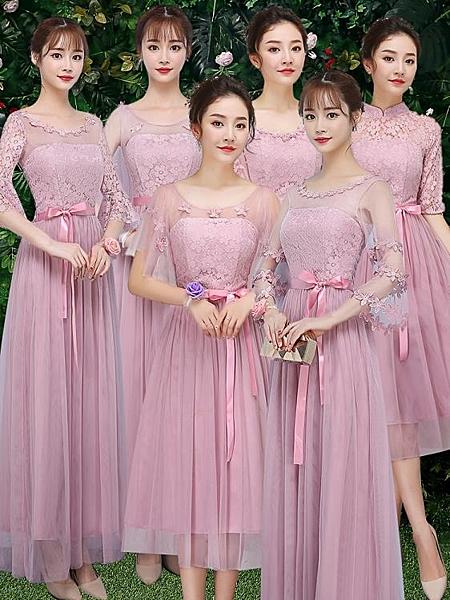 伴娘禮服中長款女新款仙氣質顯瘦韓版伴娘裙主持人小禮服合唱 伊衫風尚