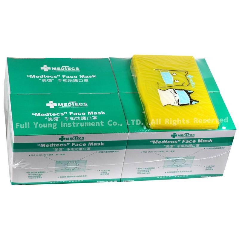 !!!超優惠組合!!!因超商材積限制, 2組(含)以上請選宅配出貨符合 CNS14774 標準第二等級 三層濾菌技術: PPSB特級不織布+特級MB過濾層+PPSB特級不織布Made in Phili