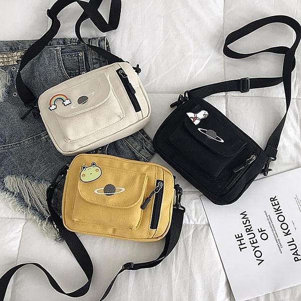 帆布小包包女包2021新款韓版百搭可愛迷你斜挎包chic單肩包手機包
