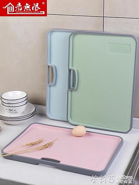 砧板菜板家用防霉抗菌迷你刀板多功能大號加厚占板案板切菜板塑料  茱莉亞