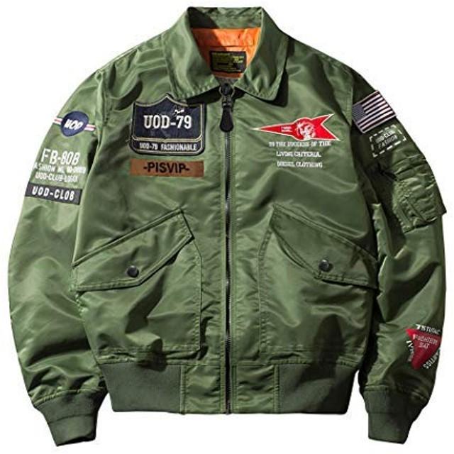 アウター メンズ フライトジャケット ma-1 ブルゾン ワッペン ミリタリー ジャケット ナイロン ジャンパー エムエーワン 春服 (グリーン,XL)