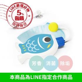 *限量贈送洗衣機去汙粉 日本熱銷推薦*【寶媽咪】第二代魚の形自動馬桶清潔芳香劑 ( 加強版 ) *居家必備 馬通清潔輕鬆不沾手*