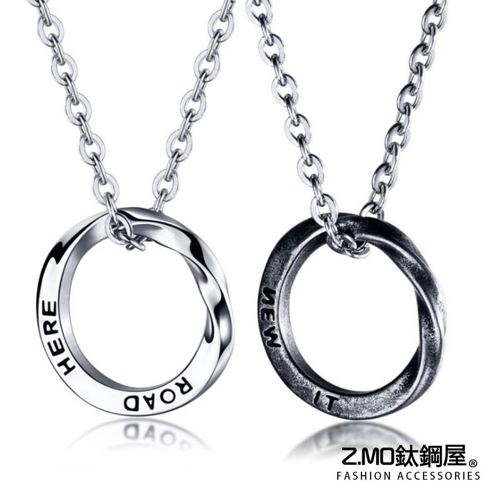 Z.MO鈦鋼屋 中性項鏈 白鋼項鏈 莫比烏斯環戒指項鍊 可加購刻字 生日禮物 情人禮物【AKS1575】