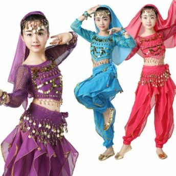 キッズ 子供 ベリーダンス 女の子 ダンスウェア 舞台服 演出服 アラビア衣装 コスプレダンス衣装 ステージ衣装 ダンス衣装 舞踊衣装