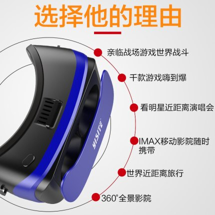 VR眼鏡 虛擬現實vr眼鏡ar一體機手機rv遊戲3d電影蘋果愛奇藝4d眼睛『MY192』