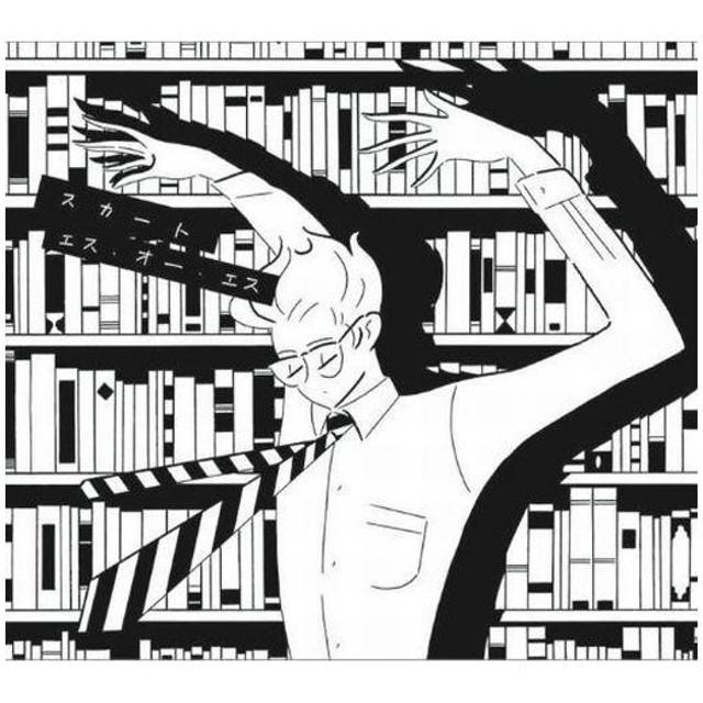 中古邦楽CD スカート / エス・オー・エス