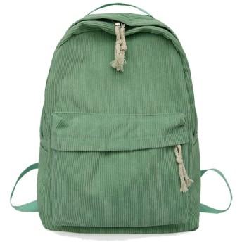 10代の少女ストライプバックパック、グリーンの大容量ソフト生地バックパック女性コーデュロイ学校バックパック