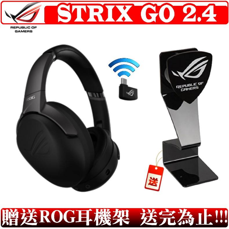 低延遲2.4 GHz無線連線可透過USB-C™轉接器用於手持模式的任天堂 Switch™、智慧型裝置、PC、Mac 及 PS4,另有適用於Xbox® One 及其他3.5 mm裝置的 3.5 mm連接