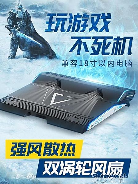 電腦散熱器 筆記本散熱器電腦風扇外星人17.3寸水冷架子戴爾戰神降溫板支架適用 3C公社YYP