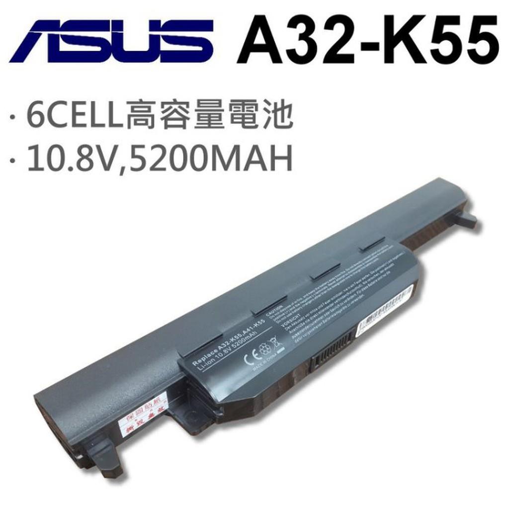 A32-K55 日系電芯 電池 K55VD-SX091D K55VM-SX027V ASUS 華碩