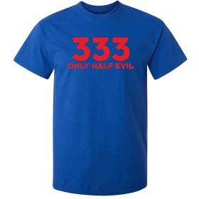 333ハーフ悪大人用ユーモアメンズグラフィックノベルティ皮肉面白いTシャツ,S