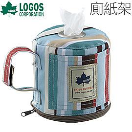 丹大戶外【LOGOS】日本繽紛彩色條紋廁紙架 藍/paul smith衛生紙架/面紙盒/衛生紙盒 73189008