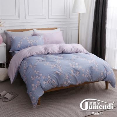 喬曼帝Jumendi-專利吸濕排汗天絲雙人被套床包組-晨露花舞