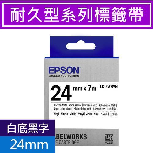 EPSON 愛普生 LK-6WBVN 耐久型標籤帶 24mm 白底黑字