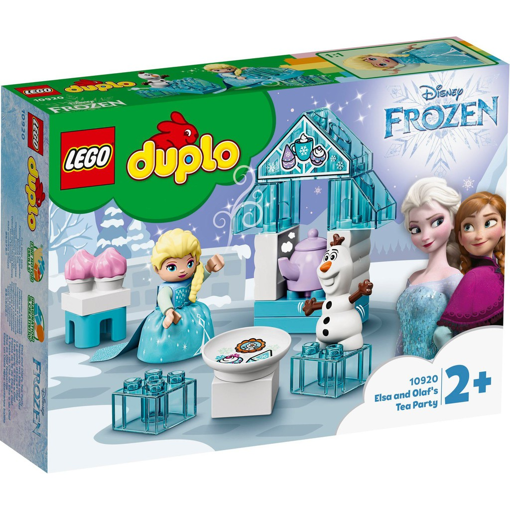 LEGO 樂高 10920 艾莎和雪寶的茶會