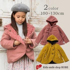 子供服 女の子 ジャケット フード付き 100 110 120 130cm ピンク イエロー
