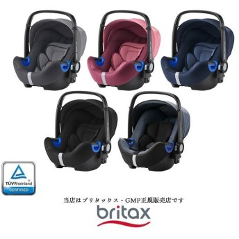【Britaxブリタックス・GMP正規販売店】 ベビーセーフ2i-size(BABY-SAFE2 i-size) 航空機での使用認証済み(※色選択)[ベビーセーフ2アイサイズ]