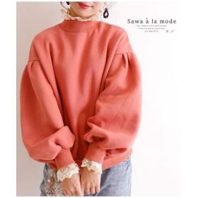 サワアラモード レースぽわん袖のスウェットトップス レディース ピンク F 【Sawa a la mode】