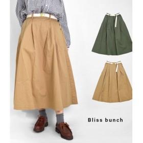 レディース ロングスカート ブリスバンチ (Bliss bunch) フレアースカート ベルト付き コットンスカート Z691-219