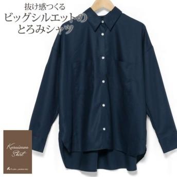 レディースシャツ 長袖 ゆったり型 軽井沢シャツ P31KZE039