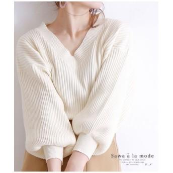 サワアラモード シンプルなぽわん袖のリブニットトップス レディース ベージュ F 【Sawa a la mode】