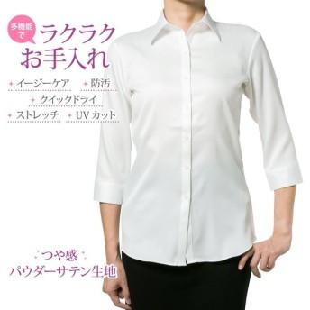 レディースシャツ 七分袖 形態安定 標準型 PLATEAU P32PLA238