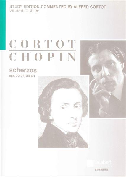 【獨奏鋼琴樂譜】CHOPIN:Scherzos (study edition commented by Alfred Cortot) (solo)