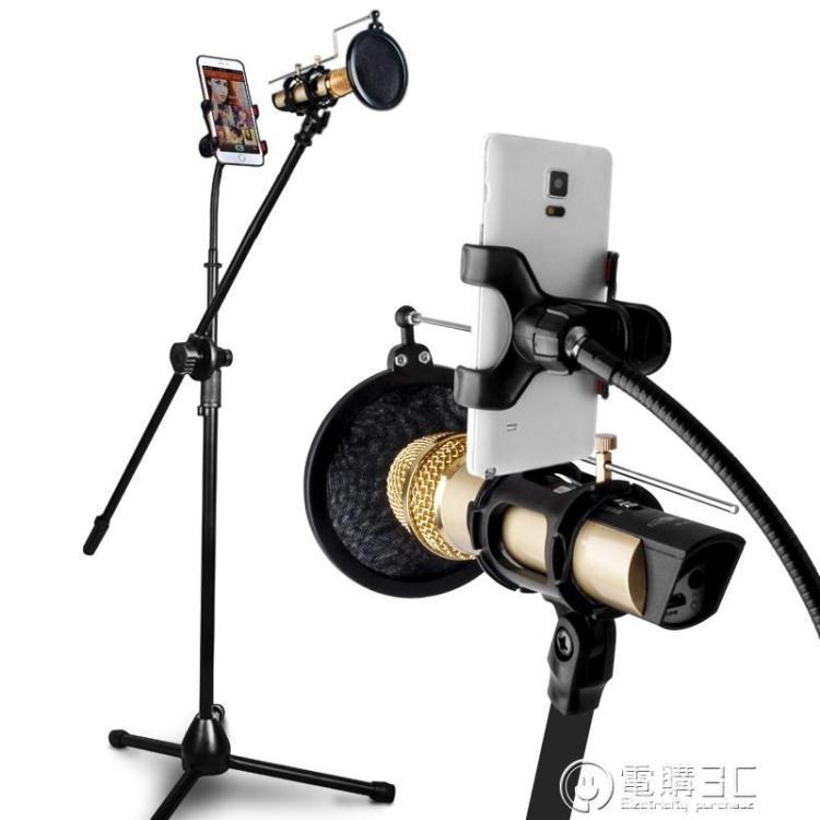 話筒夾電容麥克風支架 舞台金屬直播萬向落地式防震三腳架