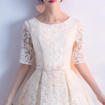 レースハーフSleeevsファッション宴会優雅な王女の花嫁介添人のイブニングドレス女性 (Color : Beige, Size : XXL)