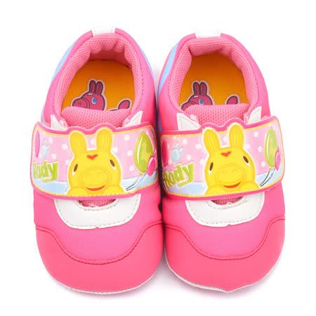 童鞋城堡-RODY跳跳馬 小童 可愛包覆款寶寶鞋RD7405-粉