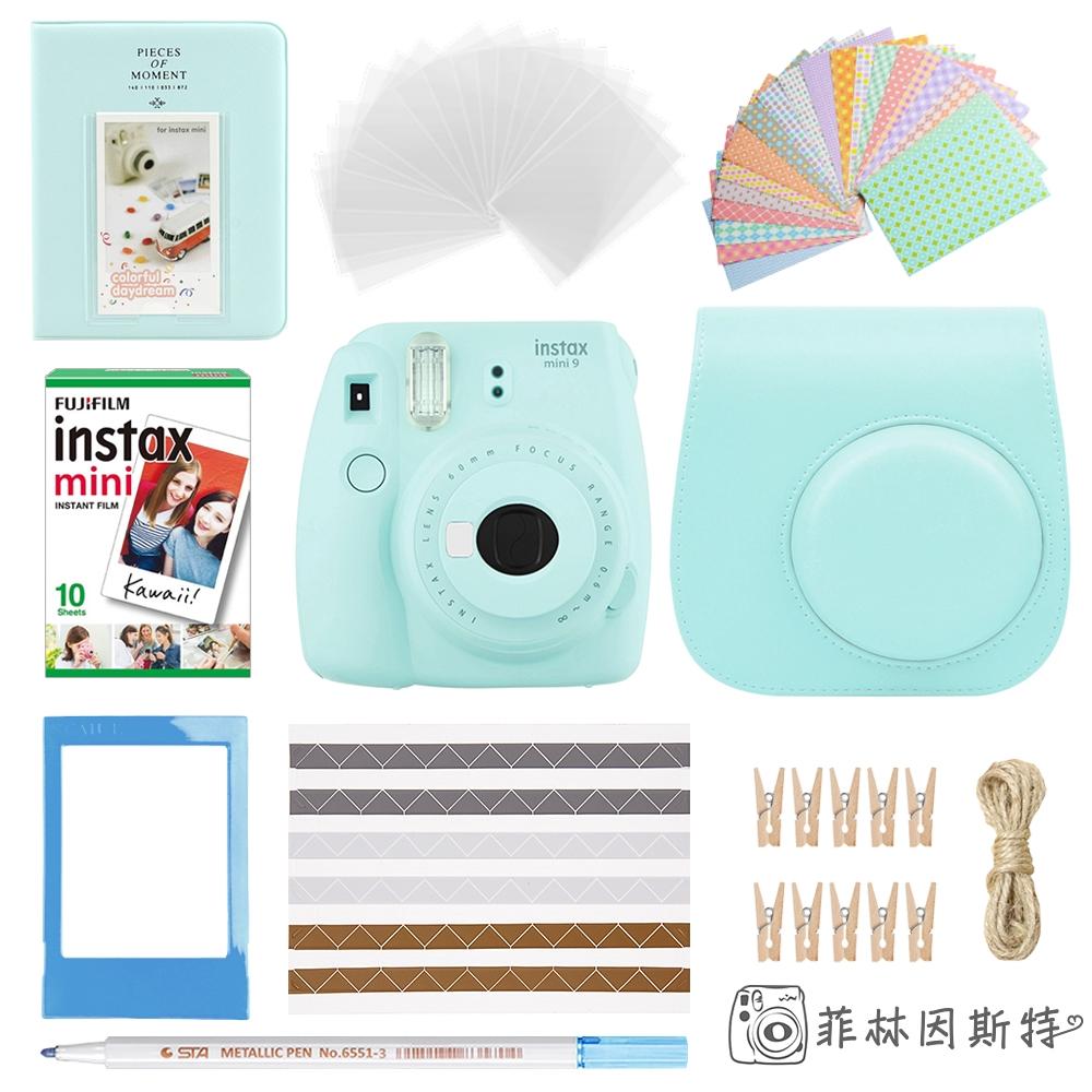 Fujifilm 富士 mini9 皮套套餐組 台灣公司貨 一年保固 拍立得相機 mini 9 套餐 菲林因斯特